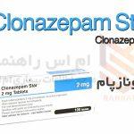 کلونازپام - Clonazepam