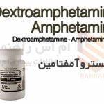 دکستروآمفتامین/آمفتامین - Dextroamphetamine Amphetamine