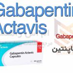 گاباپنتین - Gabapentin