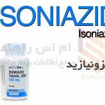 ایزونیازید - Isoniazid