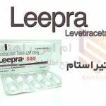 لوتیراستام - Levetiracetam