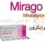 میرابگرون - Mirabegron