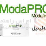 مدافینیل - Modafinil