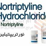 نورتریپتیلین - Nortriptyline