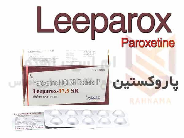 پاروکستین - Paroxetine