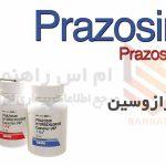 پرازوسین - Prazosin