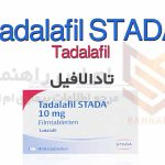 تادالافیل - Tadalafil