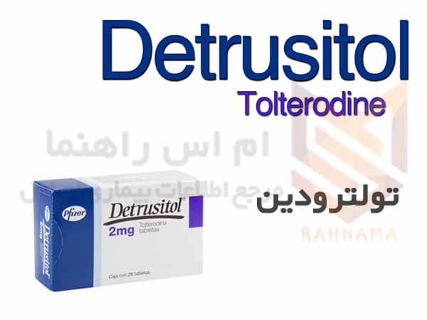 تولترودین - Tolterodine