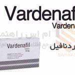 واردنافیل - Vardenafil