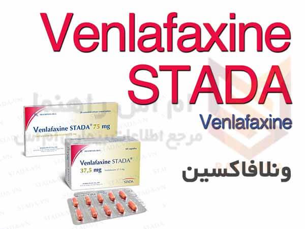 ونلافاکسین - Venlafaxine