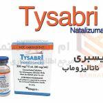 تایسبری ناتالیزومب - Tysabri Natalizumab